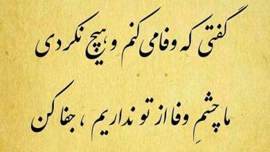 جملات زیبا با موضوعات مختلف و زیبا