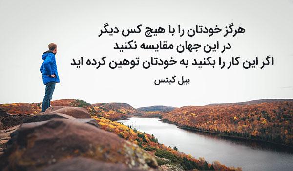 جملات زندگی زیباست