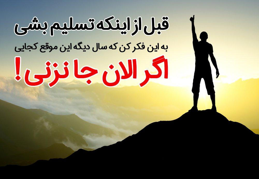 متن و جملات فاز مثبت