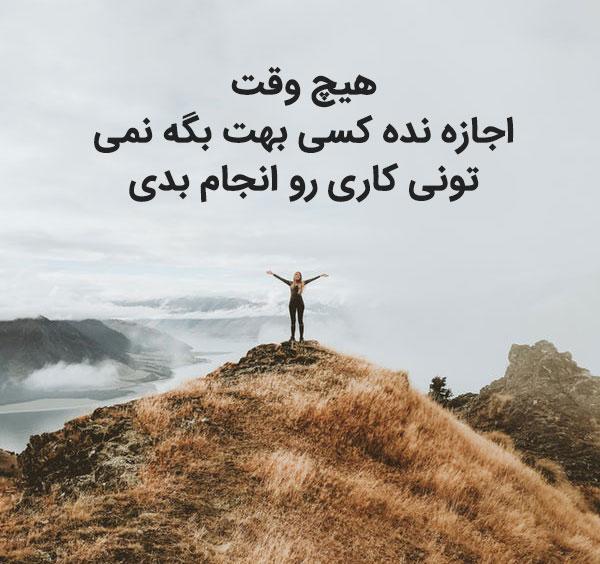 جملات ارامش دل