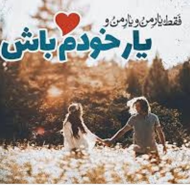 جملات زیبا مهربانی عاشقانه
