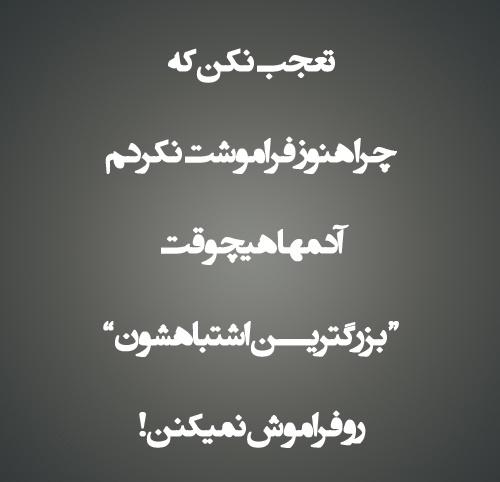 جمله سنگین